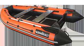 Лодки пвх серии Comfort