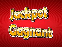 Игровой аппарат Jackpot Gagnant