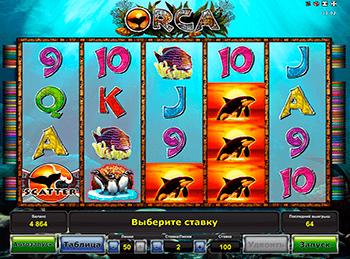 Игровой автомат Orca - фото № 4
