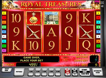 Игровой автомат Royal Treasures - фото № 3