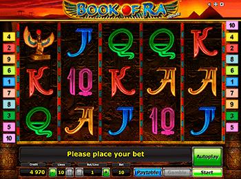 Игровой автомат Book of Ra Deluxe - фото № 5