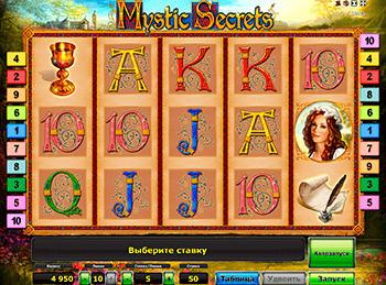Игровой автомат Mystic Secrets - фото № 4