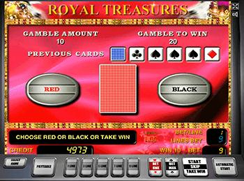 Игровой автомат Royal Treasures - фото № 6