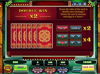 Игровой автомат Lucky Reels - фото № 5