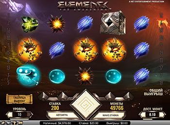 Игровой автомат Elements The Awakening - фото № 3