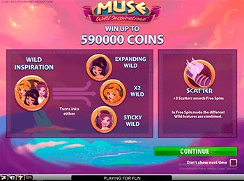 Игровой автомат Muse - фото № 4