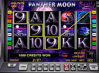 Игровой автомат Panther Moon - фото № 6