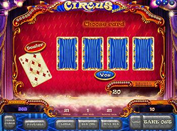 Игровой автомат Circus - фото № 2