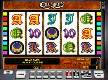 Игровой автомат Columbus - фото № 1