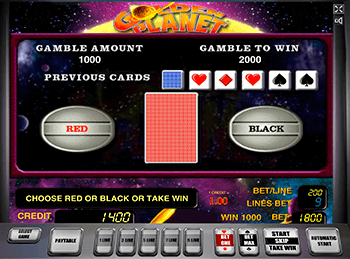 Игровой автомат Golden Planet - фото № 6