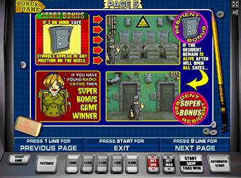 Игровой автомат Resident - фото № 2