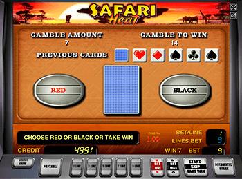 Игровой автомат Safari Heat - фото № 3
