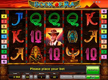 Игровой автомат Book of Ra Deluxe - фото № 6