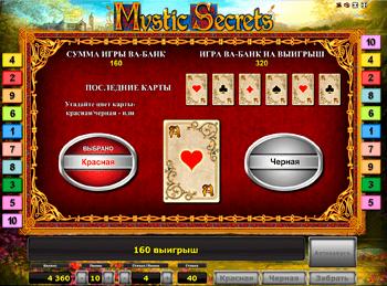 Игровой автомат Mystic Secrets - фото № 6