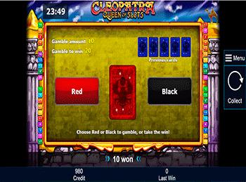 Игровой автомат Cleopatra Queen Of Slots - фото № 2
