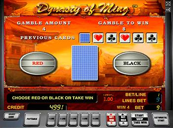 Игровой автомат The Ming Dynasty - фото № 5
