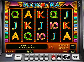 Игровой автомат Book of Ra - фото № 2