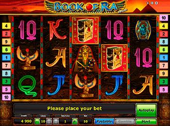 Игровой автомат Book of Ra Deluxe - фото № 1