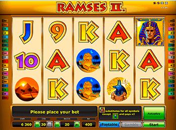 Игровой автомат Ramses II Deluxe - фото № 5