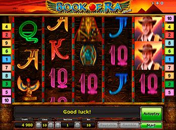 Игровой автомат Book of Ra Deluxe - фото № 4