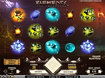 Игровой автомат Elements The Awakening - фото № 6