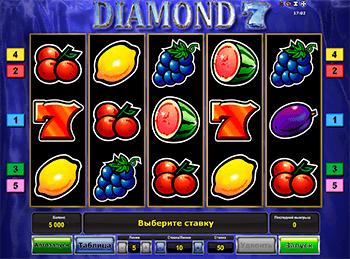 Игровой автомат Diamond 7 - фото № 1