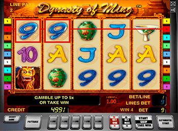 Игровой автомат The Ming Dynasty - фото № 3