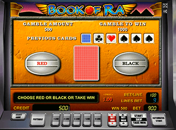 Игровой автомат Book of Ra - фото № 3
