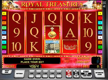Игровой автомат Royal Treasures - фото № 5