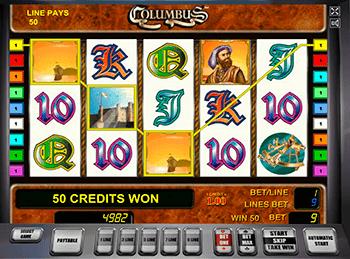 Игровой автомат Columbus - фото № 4