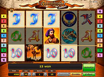 Игровой автомат Columbus Deluxe - фото № 6