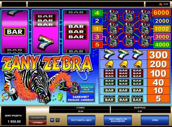 Игровой автомат Zany Zebra - фото № 1