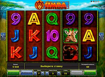 Игровой автомат African Simba - фото № 6