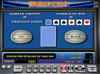 Игровой автомат Marco Polo - фото № 5