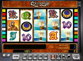 Игровой автомат Columbus - фото № 5